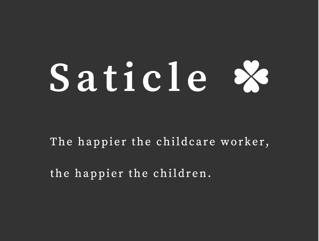 グループ会社② 株式会社Saticle